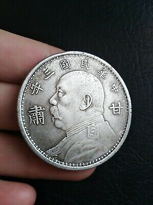 Collection Old Chinese Silver Dollar Yuan Shih kai 3year Coin 1914Years 27g free