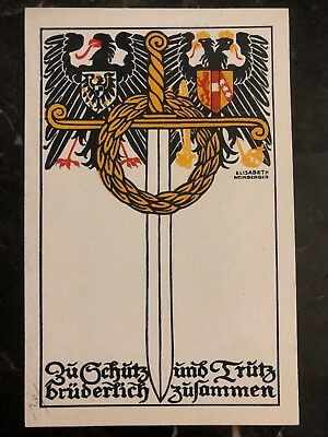 Mint Germany Patriotic Postcard Protect And Defend Brotherly WW1