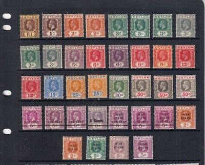 Ceylon George 5Th  Stockpage Various Values Mint To 1 Rupee