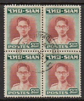 Thailand 1955 5b in a very fine used block x 4