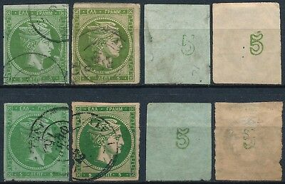 Greece, 5 L Value, Unchecked Used Lot Of 4 Large Hermes Heads, See..  #k896
