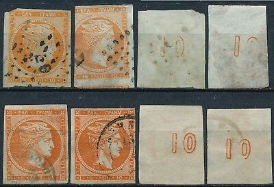 Greece, 10 L Value, Unchecked Used Lot Of 4 Large Hermes Heads, See..  #k897
