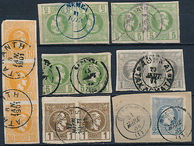 Greece, Postmarks Used Lot Of Different Block & Pairs, Small Hermes Heads  #k914