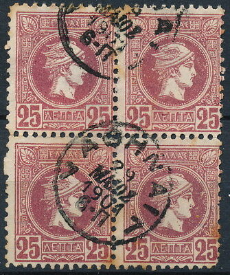 GREECE, 25 L VALUE, NICE PERF. USED BLOCK x 4 SMALL HERMES HEADS. #K915