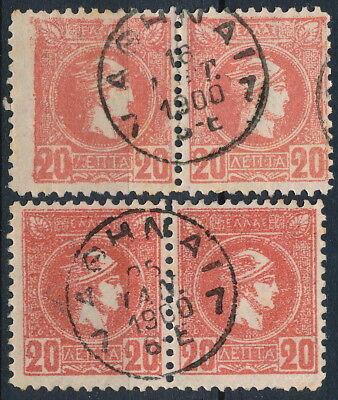 Greece, 20 L Value, Perf. Used Pairs Of Small Hermes Heads. Shades...  #k918