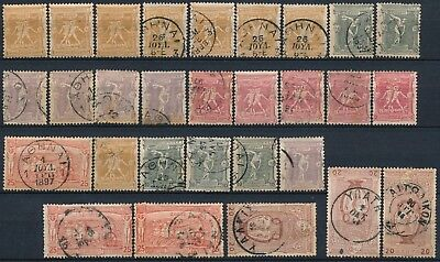Greece 1896, Athens Olympics Games, Nice Range Of Mint & Used Stamps, See..#k921