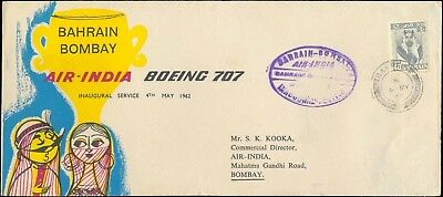 BAHRAIN TO INDIA 1962 SCARCE 1st FLIGHT COVER.