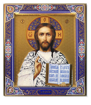 Christ The Teacher Pearls Russian Icon Gold Foil Embossed Printing 6 1/4 Inch