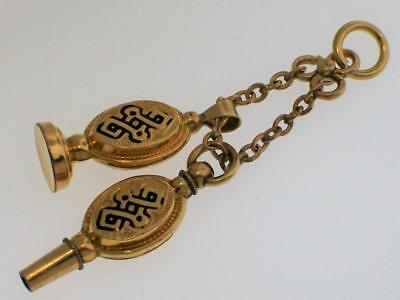 ANTIQUE VICTORIAN GOLD FILL FOB WATCH KEY Taille d'Epargne ENAMEL CHARM PENDANT