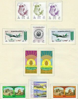 Saudi Arabia 1975 1981 Collection Of 50 Complete Sets On Scott Pages Sg 1099 125