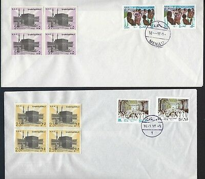 SAUDI ARABIA 1980s COLLECTION OF FIVE FDCs OF DIFFERENT PILGRIMAGE ISSUES W/HOLY