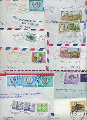 SAUDI ARABIA 1980s 90s LARGE COLLECTION OF 40 COVERS MULTIFRANKED W/DIFFERENT TO