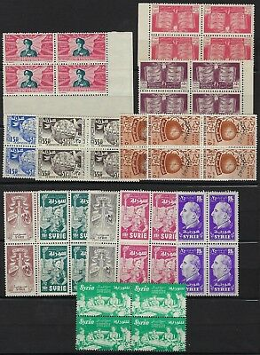 Syria 1947 57 Collection Of 41 Blocks Of Four All Air Mails Complete Sets 24 Blo
