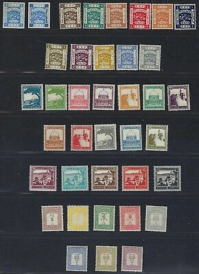 Palestine 1918 1932 Collection Of 38 Mint Between Sg 2 & 111 To The 20 Piasters
