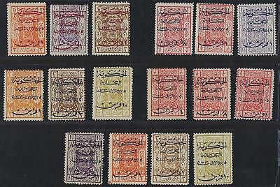 Saudi Arabia 1925 The 4 Line Ovpts In Red Blue & Black Collection Of 16 Stamps