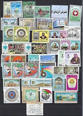 Saudi Arabia 1975 2006 Collection Of 100 Plus All Complete Sets Never Hinged