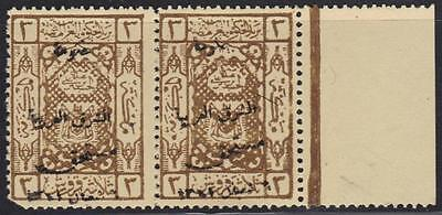 Jordan 1923 Postage Due Pair Sg D121 W/the First 2 Characters Omitted In The Top