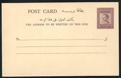 Jordan 1953 12 Fils Post Card Young King Hussein Mint