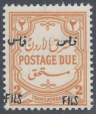JORDAN 1953 TWO FILS ON 1 MILS POSTAGE DUE PERF 13 1/2 UNMKD SG D348a NEVER HING