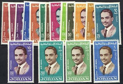 Jordan 1966 King Hussein Portrait Set Of 17 To 1 Dinar Complete Nh Sg 711 727