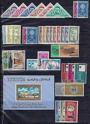 Jordan 1963 64 Collection Of 43 Complete Mint Sets Light Hinged