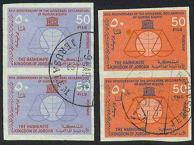 Jordan 1963 Human Rights Imperf Pairs Used In Jerusalem S.g. 537-8