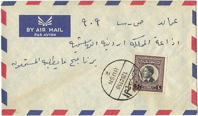 "Jordan 1959 Superb ""al Husn 2"" Cancel On Cover To Amman Very Rare"