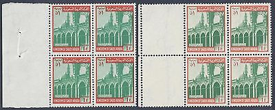 SAUDI ARABIA 1968 MOSQUE EXPANSION SG 952 1pi REDRAWN FRAME SECOND WMK TWO COLOR
