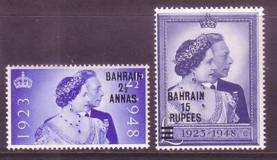 Bahrain 1948 KG VI Royal Silver Wedding - mlh set of two