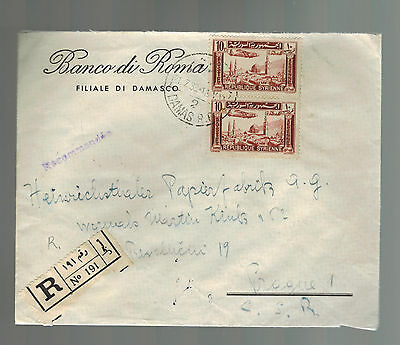 1938 Damascus Syria Cover to Prague Czechoslovakia Bank of Rome