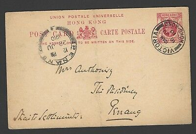 Hong Kong 1910 3c stationery postcard used from Victoria to Penang