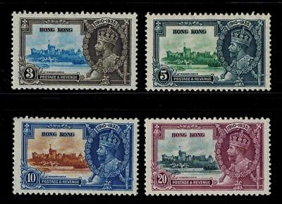 Hong Kong 1935 Jubilee Stamps Mint Never Hinged MNH