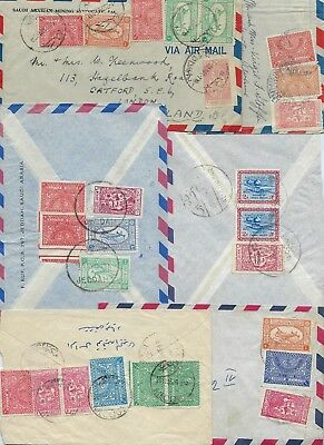 Saudi Arabia 1950 Collection Of 10 Different Color Shades Of The Hospital Stamps