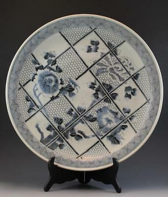 20C Japanese Cheng Hua Ming Dynasty Porcelain Charger Blue & White Signed