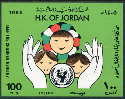 Jordan 1242a, MNH, UN Child Survival Campaign. x1636
