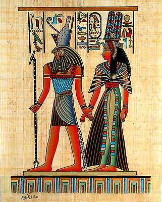 "Egyptian Papyrus  - Hand Made - 9"" x 13"" - God Horus & Queen Nefertari"
