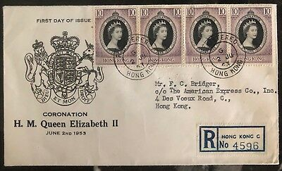1953 Hong Kong First Day Cover FDC Queen Elizabeth II Coronation Domestic Used