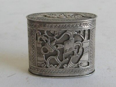 Fine Old Antique Chinese Silver Secret Medicine Snuff Scholar Box w/Bats Signed!