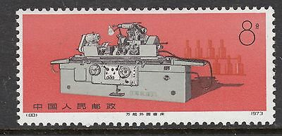 CHINA 1973 Industrial Production (809)    MINT UNHINGED