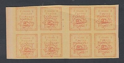 EARLY PERSIA 1902 SG 201 2 chahis OVPT imperf BLK 8 MNH Cat$900++