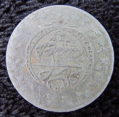 Stunning Ancient Arabic Silver Coin - Great Condition (+332)