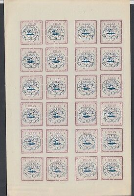 EARLY PERSIA 1903 SG 244 1Kran  imperf SHEET of 24 MNH CAT$2,400++ as USED