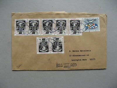 UNO UNITED NATIONS NY, R-cover 1967, rich franking cessation of nuclear testing