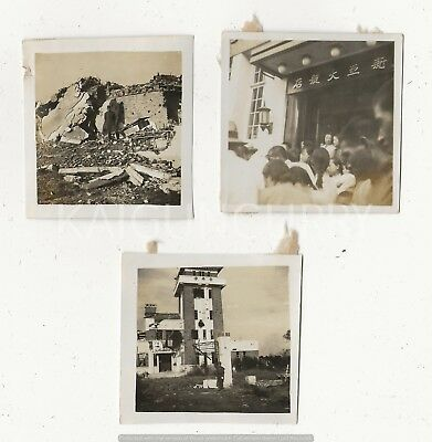 3 Original Wwii Japanese Photos: Destroyed Chinese Towns!