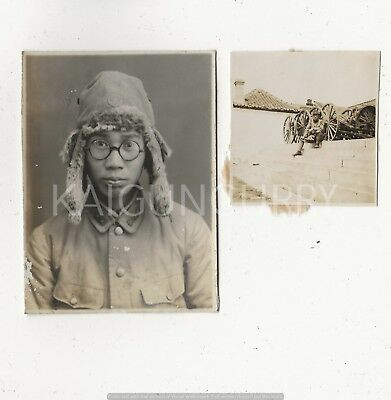 2 Original Wwii Japanese Photos: Army Soldiers, China War!!