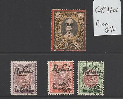 EARLY PERSIA 1900's Early Issues Catalogued at $600 BARGAIN! #