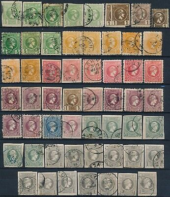 Greece, Unchecked 3 Mint & 53 Used Different Values Small Hermes Heads.  #k974