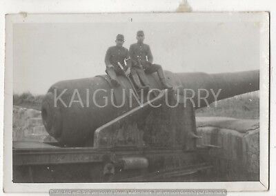 Original Wwii Japanese Photo: Army Soldiers, Shanghai Cannon!!