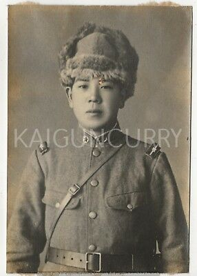 Original Wwii Japanese Photo: Army Winter Soldier, China War!!
