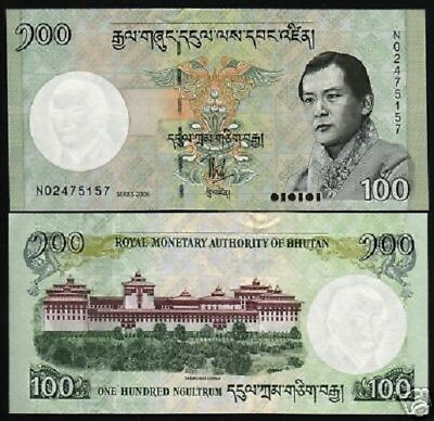 Bhutan 100 Ngultrum P32 2006 King Dzong Palace Unc Currency Money Bill Banknote
